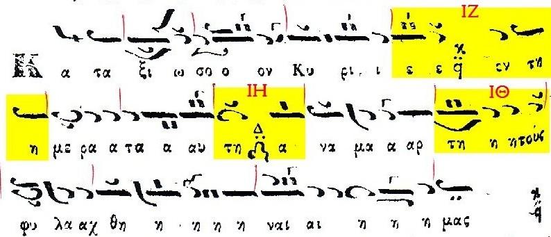 Doxologia Byzantiou Pandekti 2 f684b